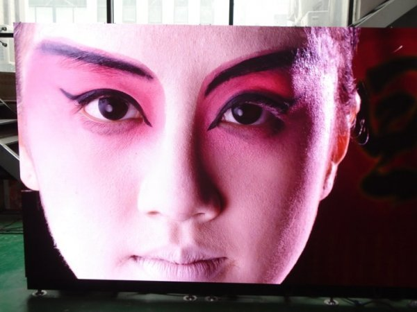 p1.667 LED screen