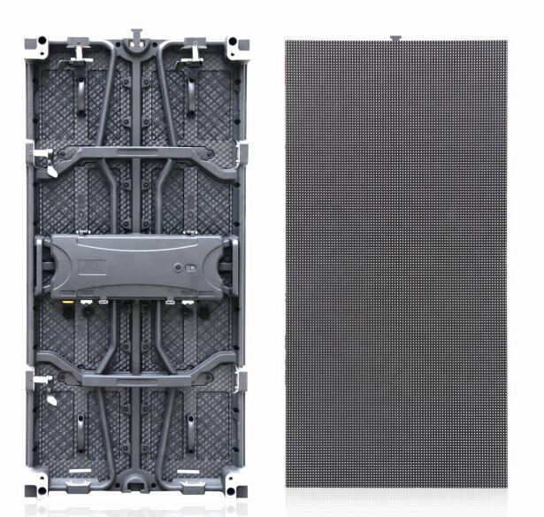 p3.91 outdoor rental cabinet