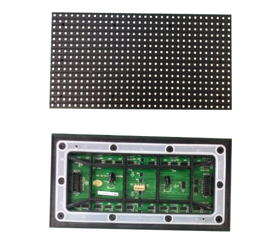 p4 outdoor screen module