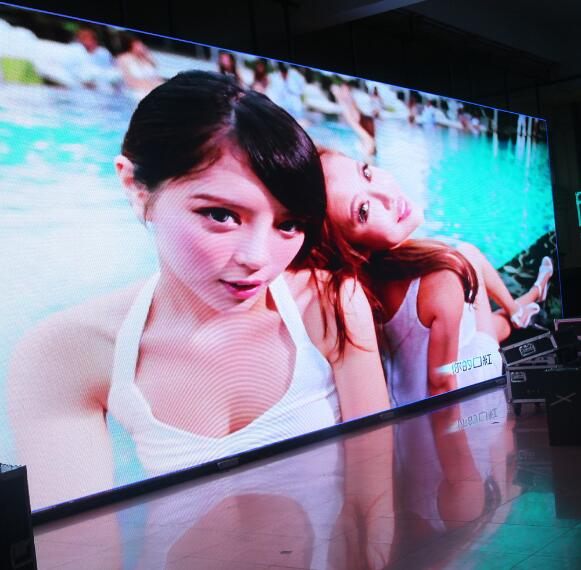 p4 outdoor screen