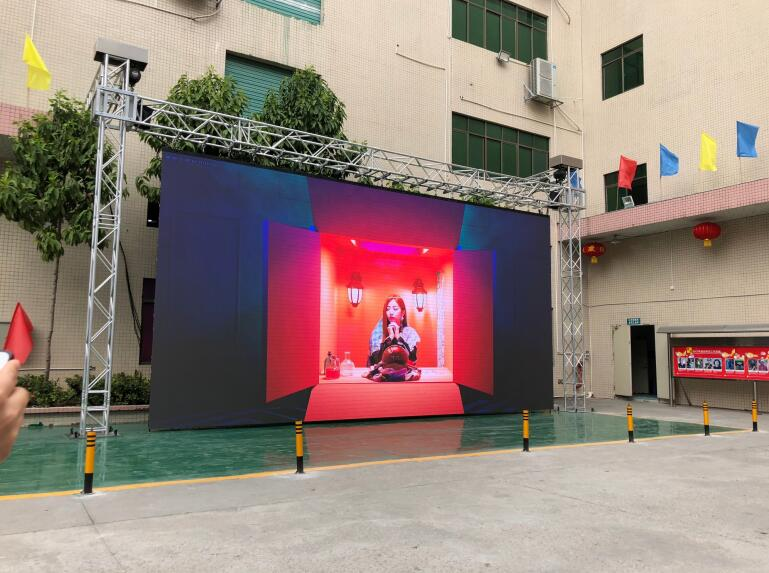 p6.25 rental screen