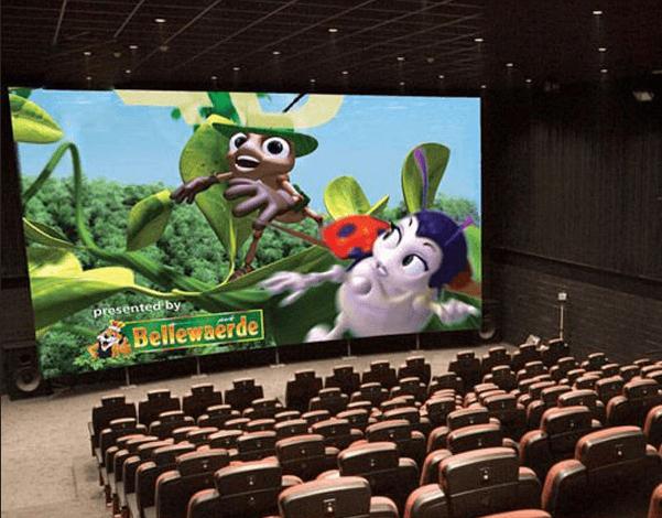 p4 indoor screen