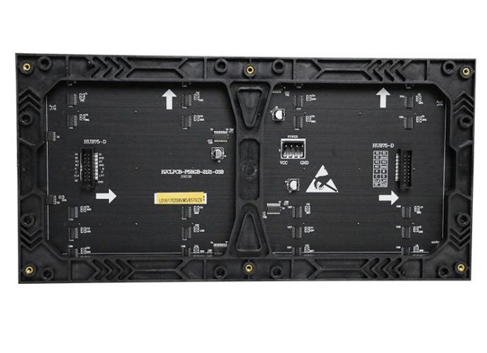 p5 indoor fixed screen module