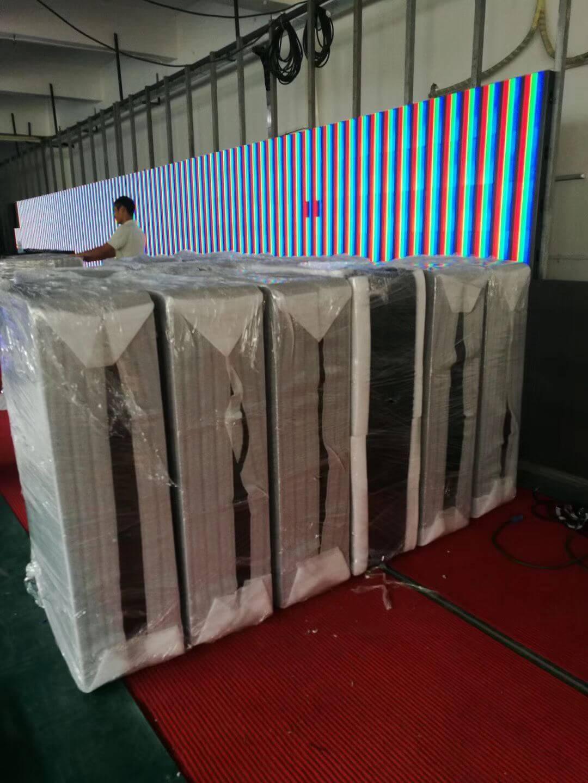 led pole screen